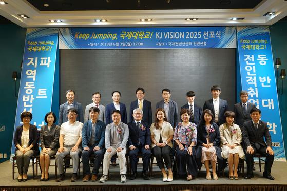 국제대학교, 중장기 발전계획 공포 및 KJ VISION 2025 선포식 개최
