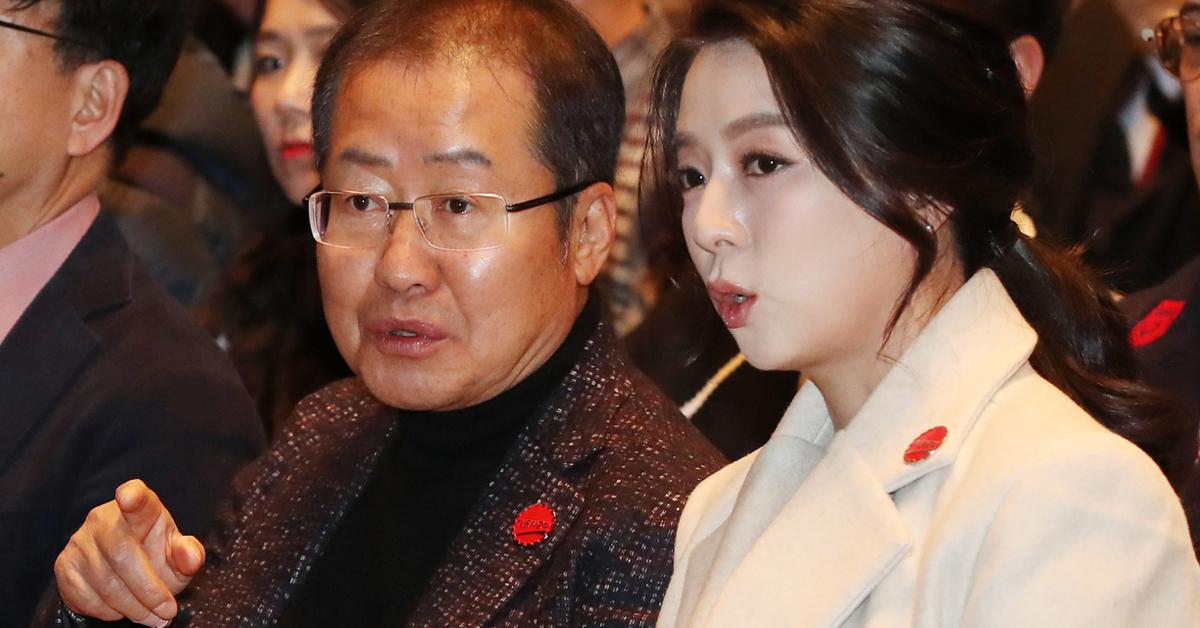 홍준표 자유한국당 전 대표와 배현진 한국당 송파을 당협위원장. [뉴스1]