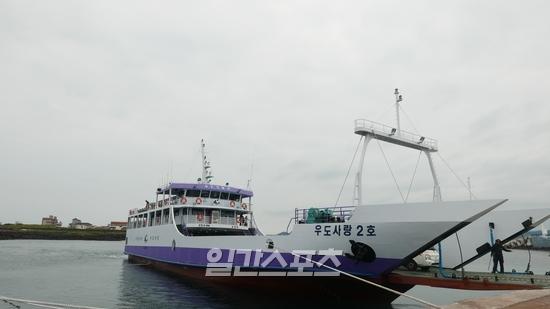 [우도 배: 우도는 성산포항 종합여객터미널에서 10여분 배를 타고 들어가야 한다.]