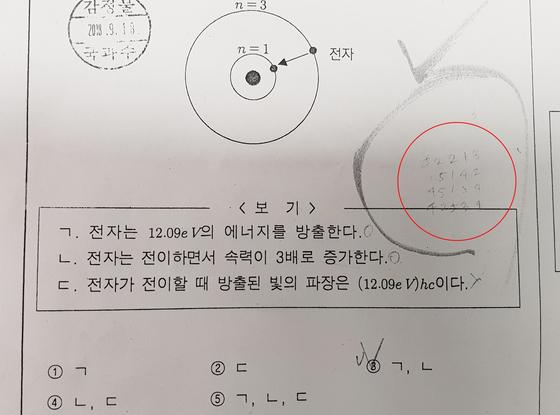 [연합뉴스(수서경찰서 제공)] <저작권자 ⓒ 1980-2018 ㈜연합뉴스. 무단 전재 재배포 금지.>