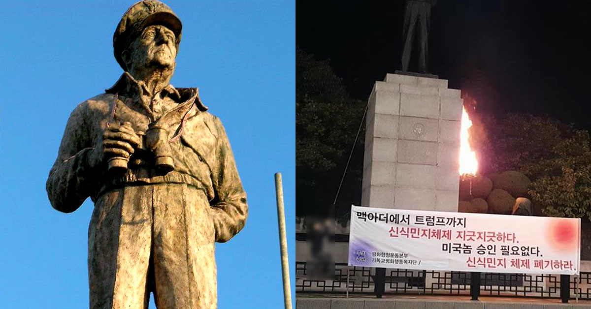 인천 자유공원의 맥아더 장군 동상(왼쪽)에 동상에 불지르며 시위한 반미단체 목사. [중앙포토, A목사 페이스북 캡처]