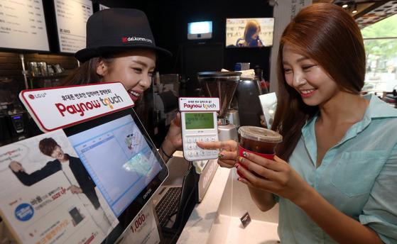 2015년 LG유플러스가 출시한 휴대폰 소액결제 앱 페이나우 시연 장면. [사진 중앙일보DB]