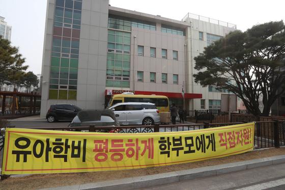 지난 3월 한국유치원총연합회는 유치원 3법에 반대하며'개원연기 투쟁'에 들어 갔다가 하루만에 철회했다. 변선구 기자.