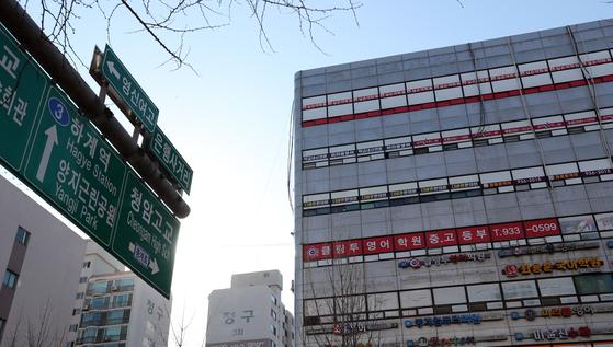 13일 서울 중계동 은행사거리(은사) 모습. 김경록 기자