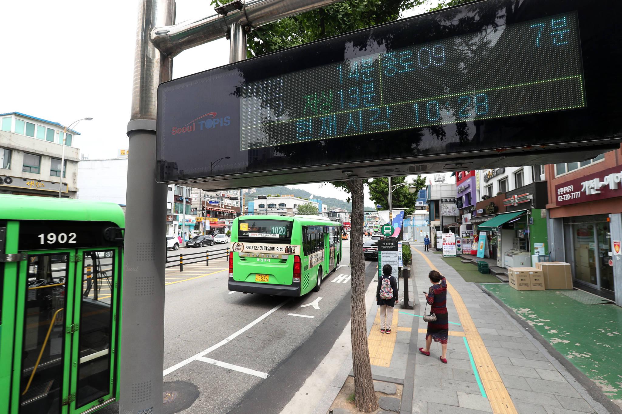 앱 하나로 버스와 지하철, 택시, 공유 자전거까지 편리하게 이용하는 서비스가 나오고 있다. [중앙포토]