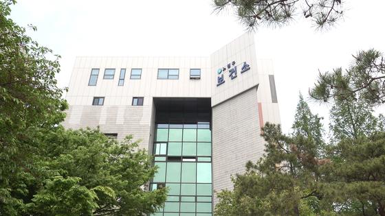 S요양병원 관할 보건소인 노원보건소. [중앙포토]