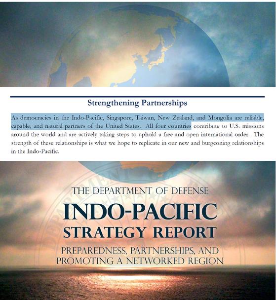 """미 국방부가 6월 1일 발간한 '인도-태평양 전략 보고서'에 30쪽에서 """"대만, 싱가포르, 뉴질랜드, 몽골은 민주주의 4개국(All four countries)""""으로 표현했다."""