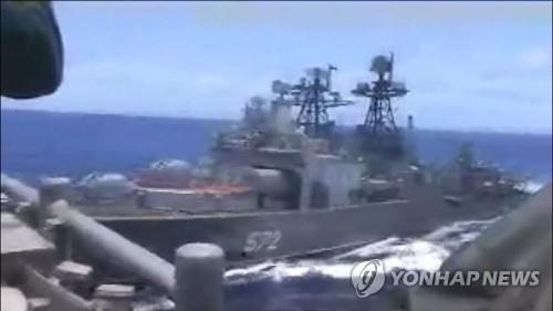 미국 군함에서 촬영한 러시아 구축함 [AFP=연합뉴스]