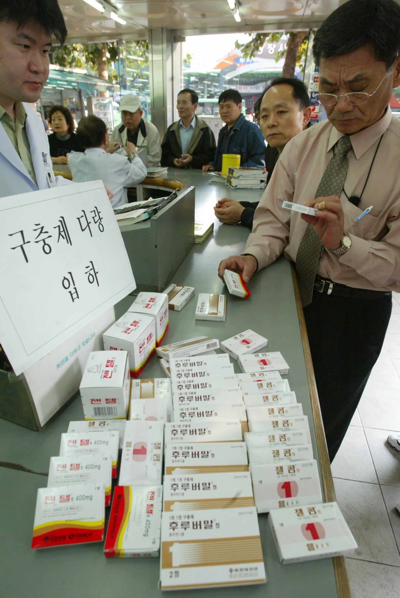 지난 2005년 11월 중국산 김치에 이어 일부 국산 김치에서도 기생충알이 검출됐다는 발표가 나오자 당시 약국에서 구충제를 구입하는 시민들이 급증하기도 했다. [중앙포토]