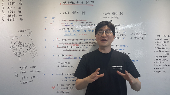 안현진 삼손컴퍼니 대표. 박민제 기자