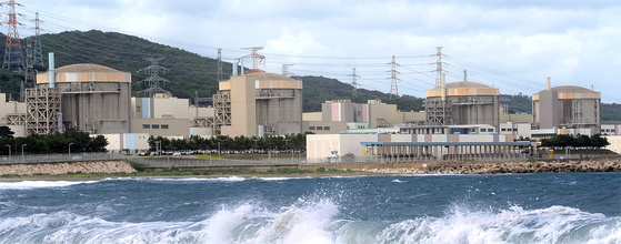 월성 원자력발전소 [뉴스1]