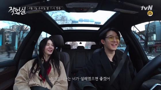 '작업실'에 출연한 장재인(왼쪽)과 남태현. [사진 tvN 방송 캡처]