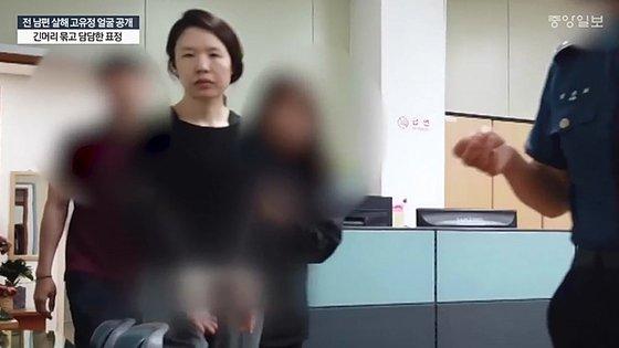 얼굴 공개된 전 남편 살해 피의자 고유정. 최충일 기자