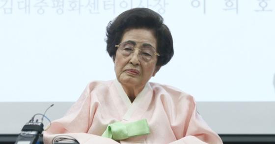 이희호 여사. [연합뉴스]