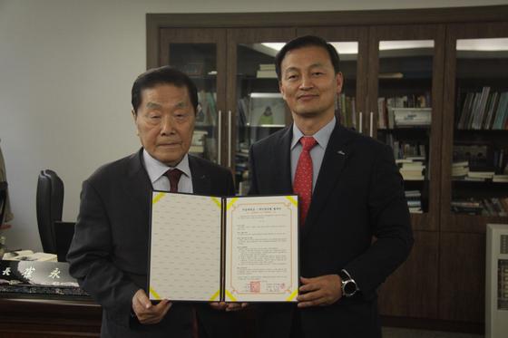 서경대학교-신한은행 상호 협력 및 공동 발전 위한 업무협약 체결식 사진