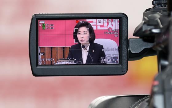 자유한국당 원내대책회의가 11일 국회에서 열렸다. 나경원 원내대표가 모두발언하고 있다. 변선구 기자
