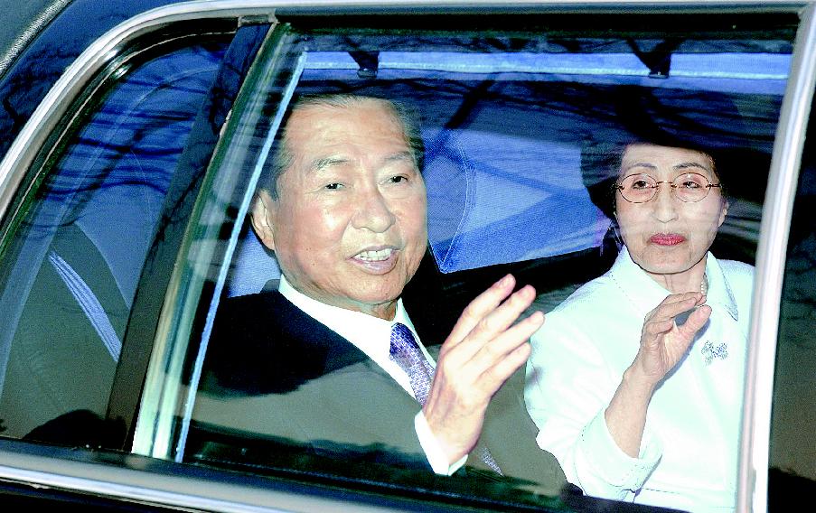 2003년 임기를 마친 김대중 대통령과 이희호 여사가 청와대를 나서며 직원들에게 손을들어 인사하고 있다.[중앙포토]