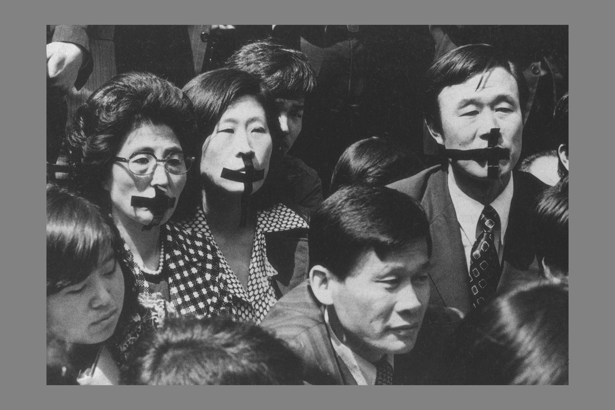 1976년 3월 명동성당에서 침묵시위를 하고 있는 이희호 여사(왼쪽 둘째). [중앙포토]