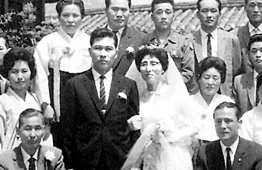 김대중 전 대통령과 이희호 여사의 결혼식. [중앙포토]