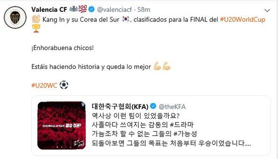 한국 U-20 축구대표팀의 U-20 월드컵 결승 진출에 메시지를 전한 스페인 프로축구 팀 발렌시아. [사진 발렌시아 트위터]