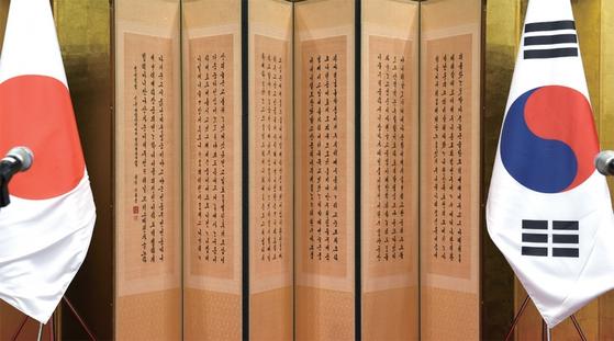 1965년 12월 18일 서울에서 열린 한·일 기본조약 비준 때 사용됐던 한글 병풍. 국교 정상화의 상징으로 주일 한국대사관과 주한 일본대사관이 각각 6폭씩 보관하고 있다. [중앙포토]