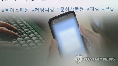 [사진 연합뉴스TV]
