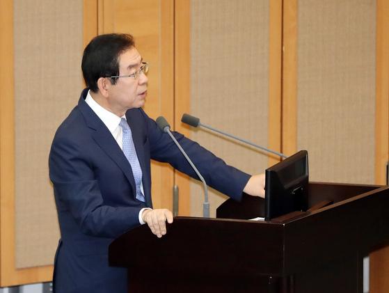 박원순 서울시장이 시의회 정례회에서 시정 질문에 답하고 있다. [연합뉴스]