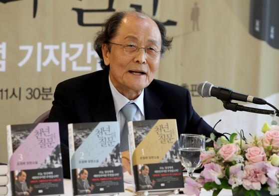 조정래 작가는 소설 『천년의 질문』을 통해 국가의 역할이 무엇인지 묻는다. [연합뉴스]