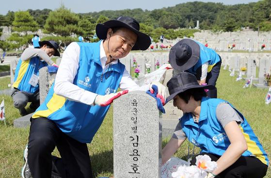 신한은행 임직원 현충원서 봉사활동