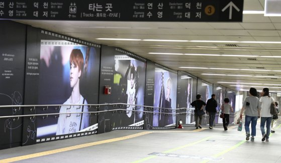 BTS 부산 팬미팅 행사를 앞두고 행사장 인근 종합운동장역 지하도 벽면에 대형 랩핑 광고가 붙어있다. 송봉근 기자