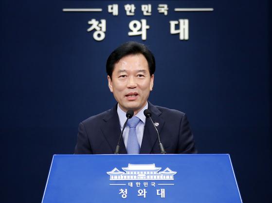 정태호 청와대 일자리수석. [연합뉴스]