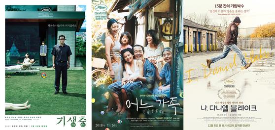 왼쪽부터 영화 '기생충' '어느 가족' '나, 다니엘 블레이크'의 포스터. 세 영화에는 큰 공통점이 있다. 바로 주인공이 '비주류 인생'이라는 설정이다. [사진 네이버 영화]
