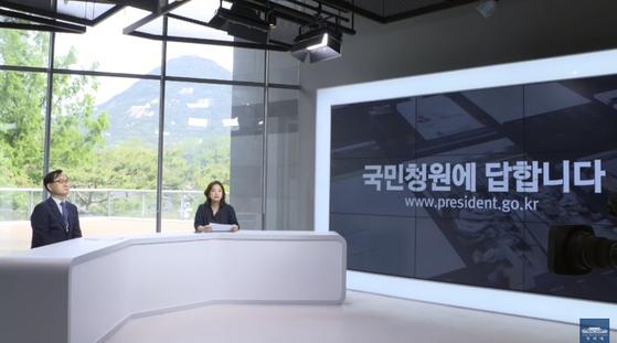 청와대가 '포항지진 특별법' 제정 요청 관련 청원에 답변하고 있다. [사진 유튜브 캡쳐]