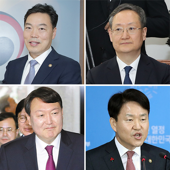 김오수, 봉욱, 이금로, 윤석열(왼쪽 위부터 시계방향).