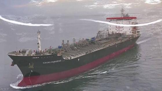13일(현지시간) 오만해에서 피격된 것으로 알려진 일본 고쿠카(國華)산업이 운항하는 화물선 '고쿠카 커래이저스'호의 모습.(사진출처: NHK 홈페이지) [뉴시스]