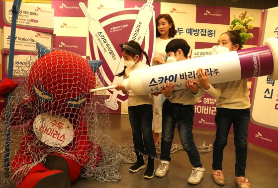 지난 2월 서울 광화문 '스페이스 라온'에서 SK바이오사이언스의 수두 예방 캠페인이 열리고 있다.[연합뉴스]