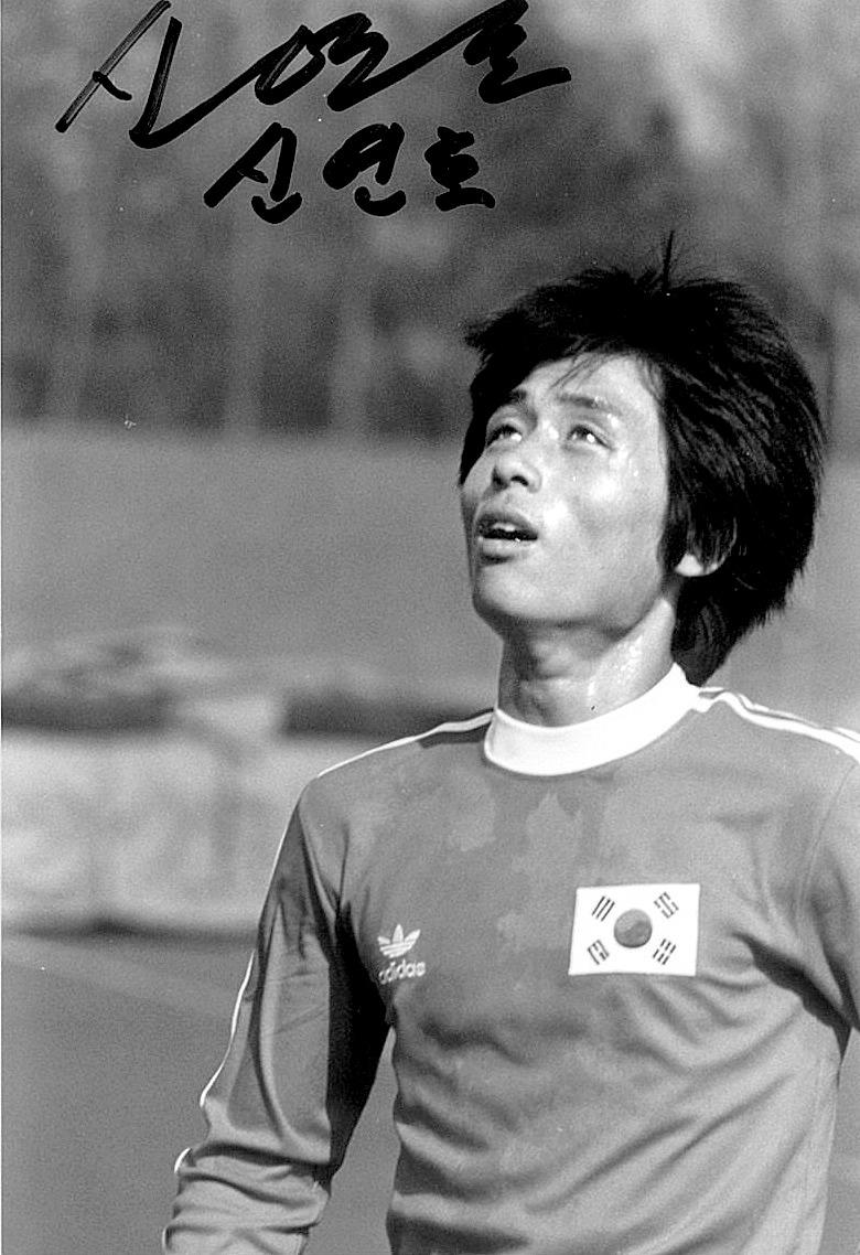 1983년 멕시코 세계청소년축구선수권대회 4강 주역 신연호. [사진 이재형 축구수집가]