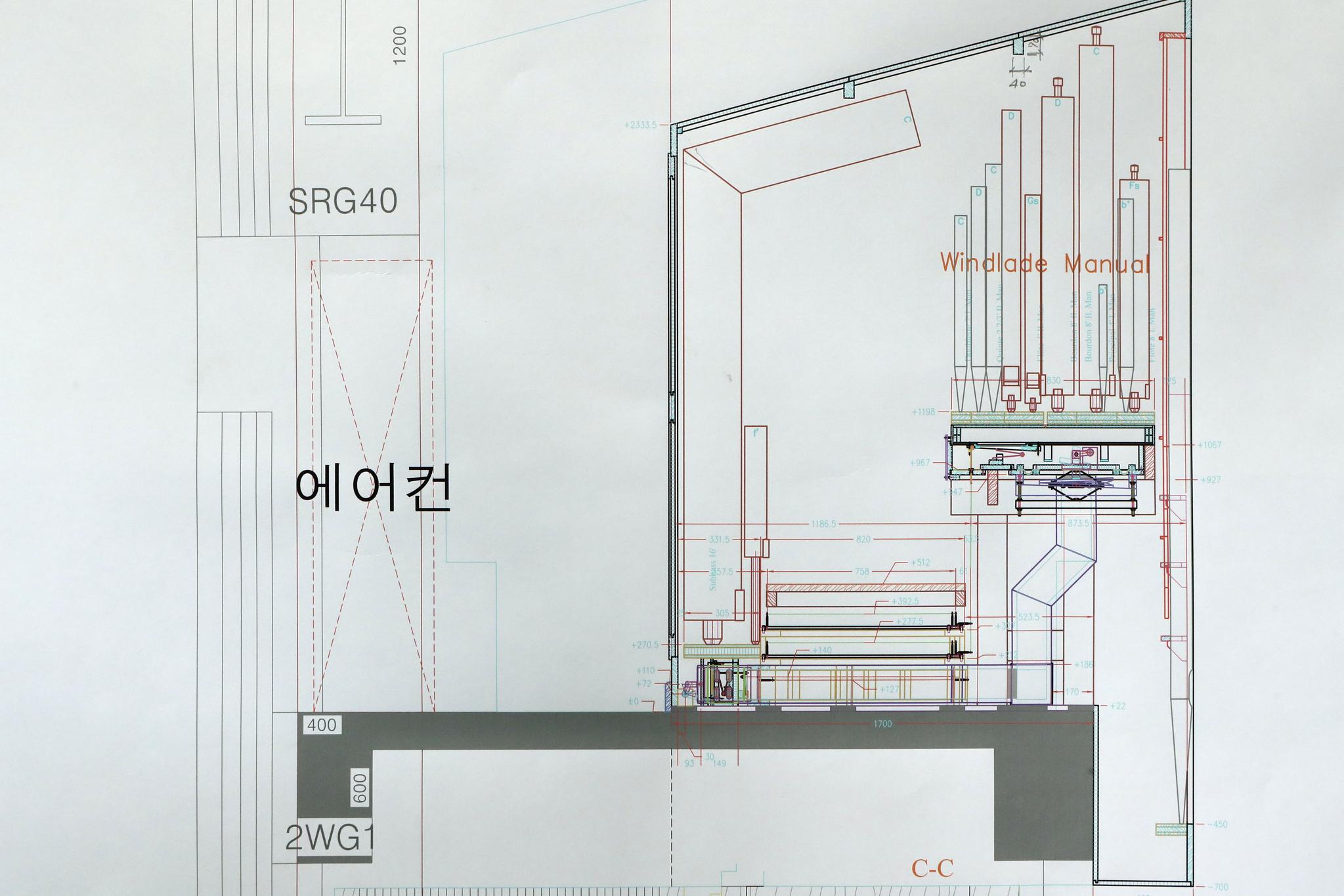파이프오르간의 건축 설계도. 오르간은 만드는 일은 일의 규모와 성격상 '짓는다'고 표현할 수밖에 없다. 최정동 기자