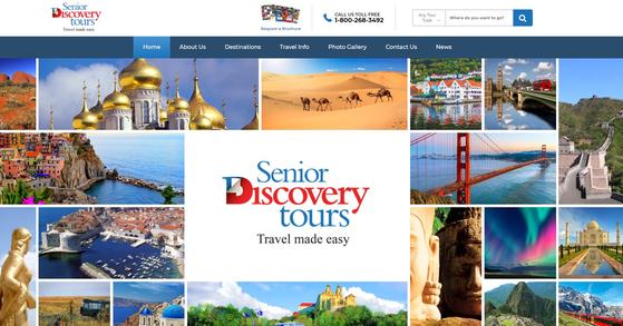 시니어 디스커버리 투어스 홈페이지(https://seniordiscoverytours.ca). 시니어 디스커버리 투어스는 여행 중 시니어가 겪을 수 있는 어려움 요소를 최대한 제거한 여행 상품을 선보인다. [사진 시니어 디스커버리 투어스 홈페이지 캡처]