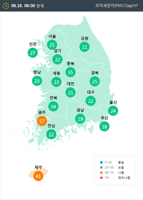 [6월 15일 PM2.5]  오전 6시 전국 초미세먼지 현황