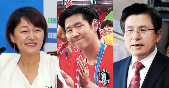 왼쪽부터 이재정 더불어민주당 대변인, U-20 대표팀 이강인 선수, 황교안 자유한국당 대표. [중앙포토, 연합뉴스]