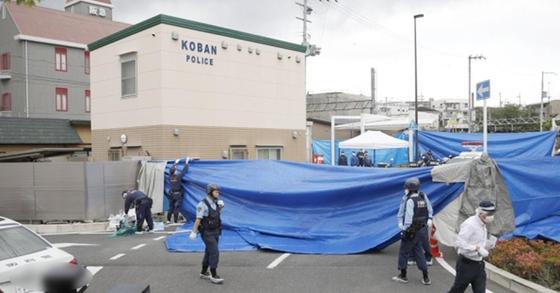 일본 권총 탈취 사건 발생 현장. [연합뉴스]