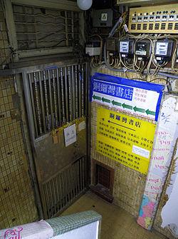 퉁뤄완 서점 [사진 위키피디아]