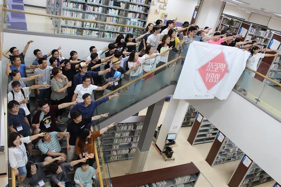 3회 장르문학부흥회는 교하도서관에서 열렸다.