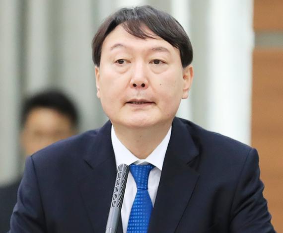 윤석열 서울중앙지검장. [연합뉴스]