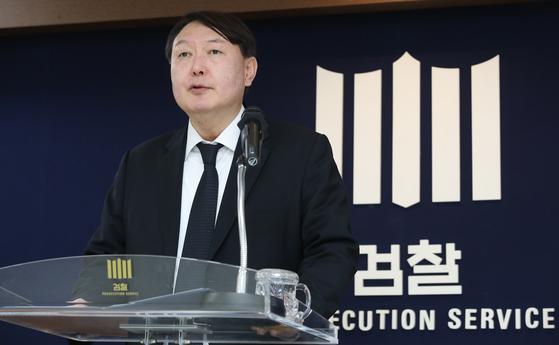 [속보] 문 대통령, 새 검찰총장에 윤석열 지명