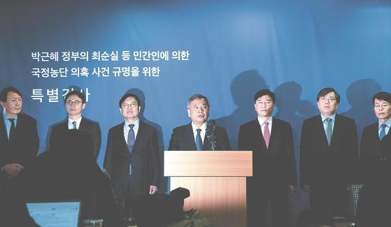 박영수 특별검사(가운데)가 6일 특검 사무실에서 '최순실 국정 농단 사태' 수사 결과를 발표하고 있다. 왼쪽 끝이 당시 수사팀장을 맡았던 윤석열 후보자.