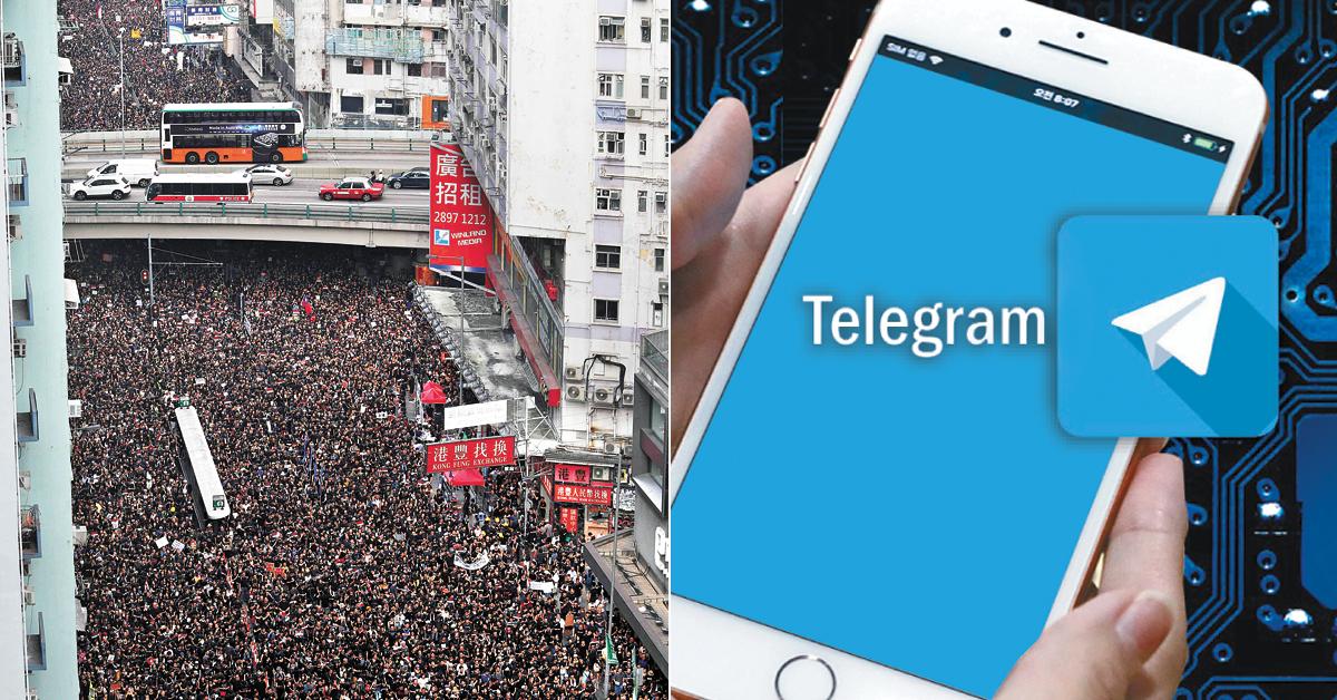 16일 홍콩 거리에 집결한 시위대(왼쪽)과 텔레그램 일러스트 이미지. [AFP=연합뉴스, 중앙포토]