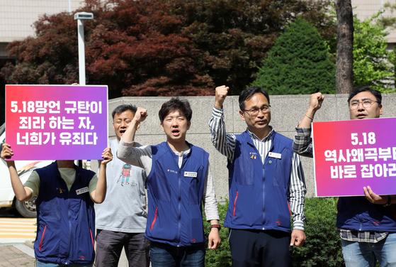 한국당 전당대회 방해 민주노총 간부 등 3명 구속영장 기각
