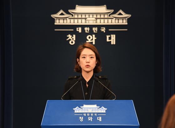 """靑 """"시진핑 방북, 예의주시해왔다…한반도 평화 정착 기여 기대"""""""